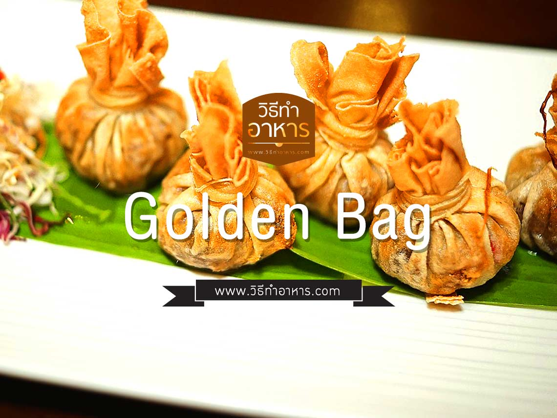 golden-bag-en